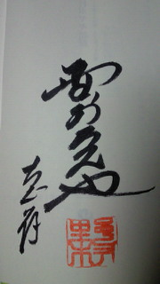 201101231701000